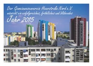 GWV_Neujahrskarte_web