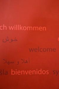 WelcomeWand_GEM_0366