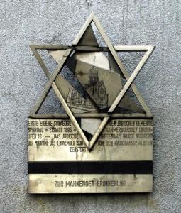 Mahntafel_Synagoge Spandau_Wikimedia Commons SEC11, mai 2004