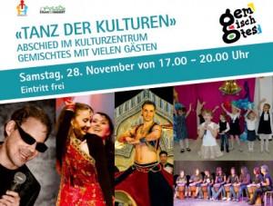 TdK_28.Nov.15