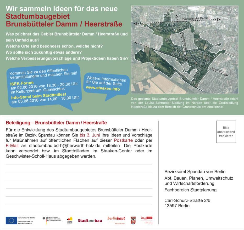 postkarte-stadtumbau-west