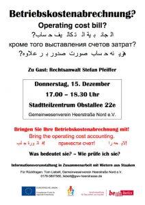 2016-12-07-betriebskostenabrechnung-infoveranstaltung